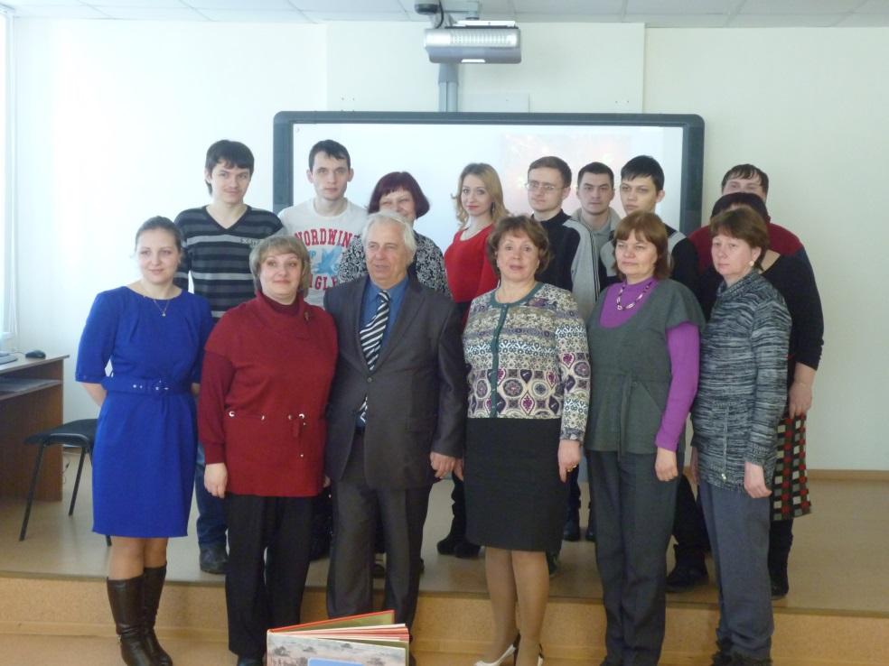 Анатолий Дмитриевич с участниками встречи